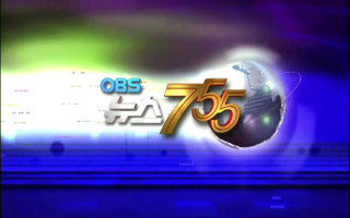 OBS뉴스 755